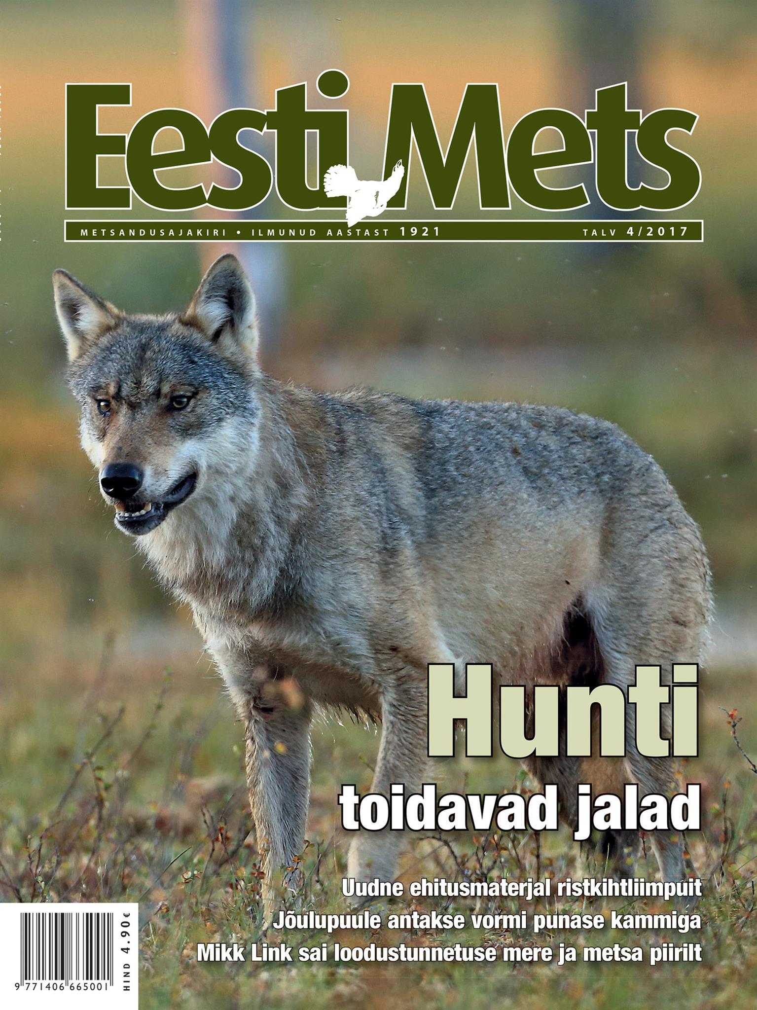 Ajakirja Eesti Mets kättesaadavus on paranenud
